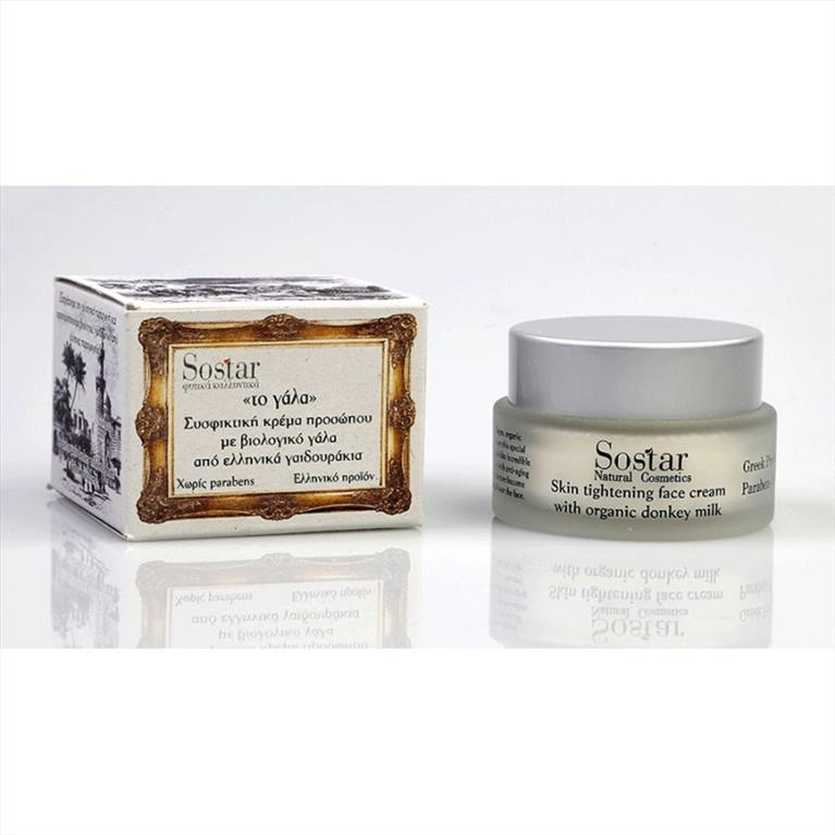 SOSTAR-DONKEY-MILK-TIGHTENING-FACE-CREAM