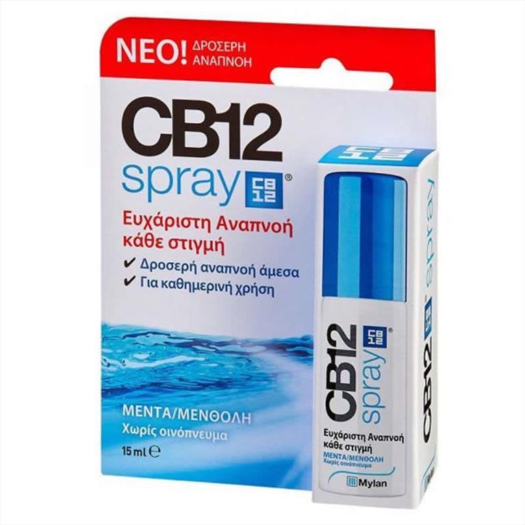 CB12SPRAY