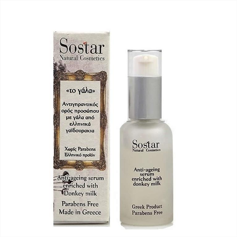 SOSTAR-DONKEY-MILK-SERUM-