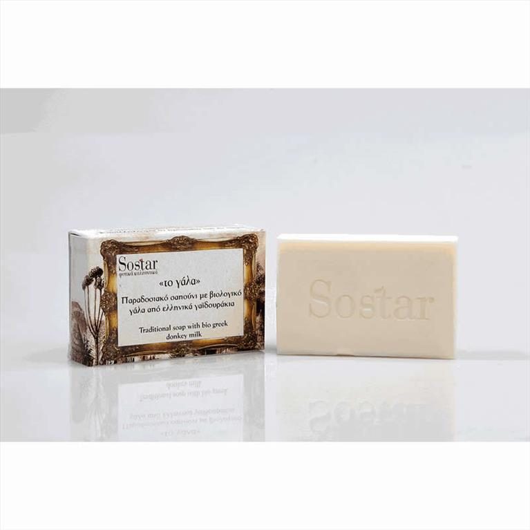 SOSTAR-DONKEY-MILK-SOAP
