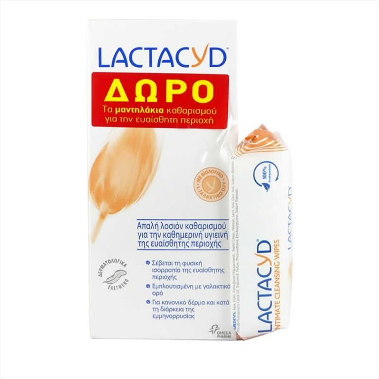 lactacydliquid