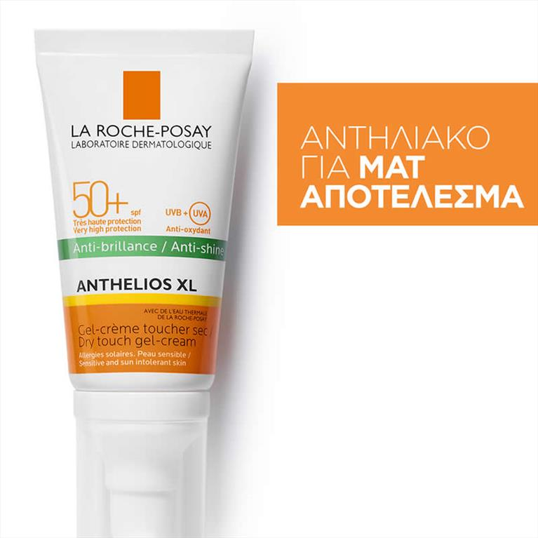 ANTHELIOSDRYCREAM
