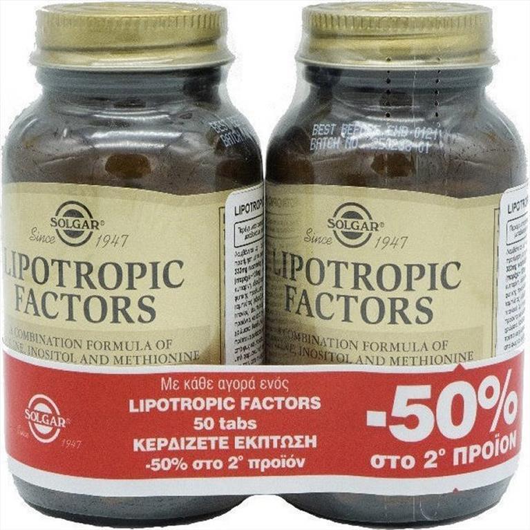 LIPOTROPIC50