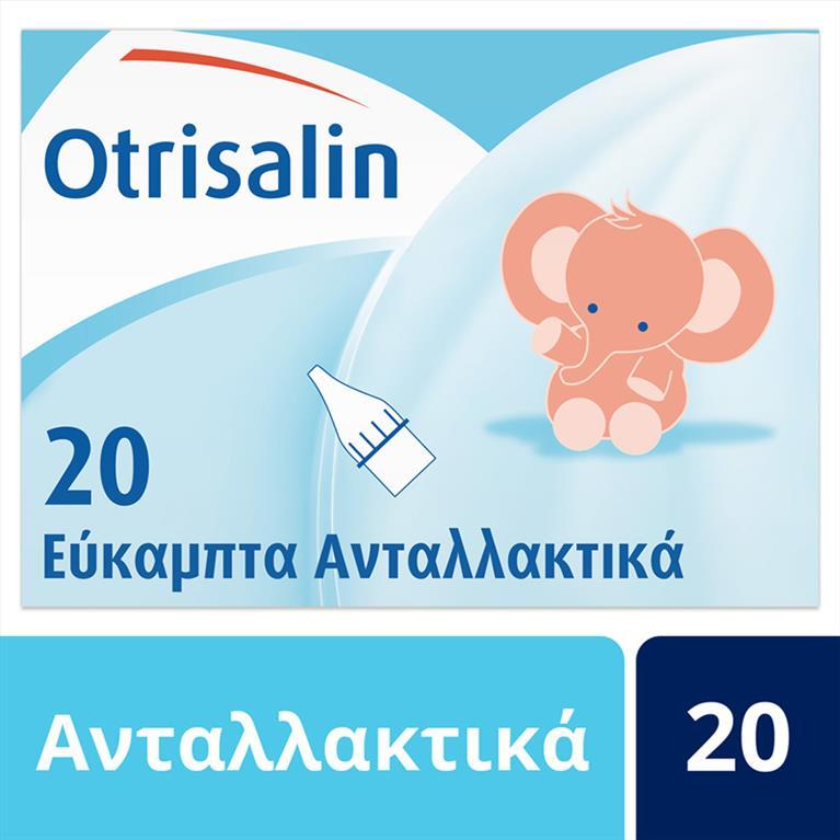 OTRISALIN20REFFIL
