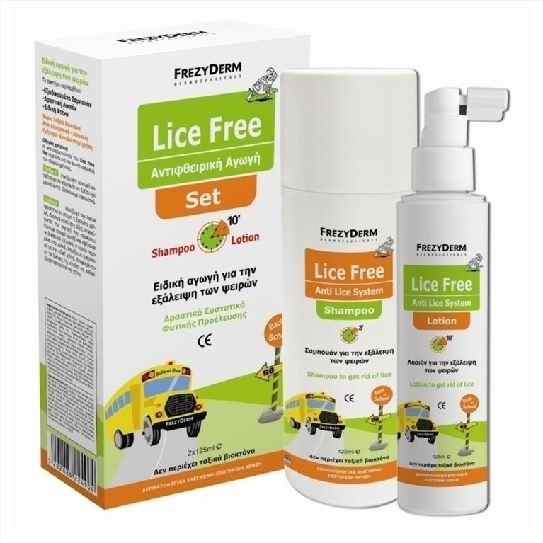 LICEFREESET