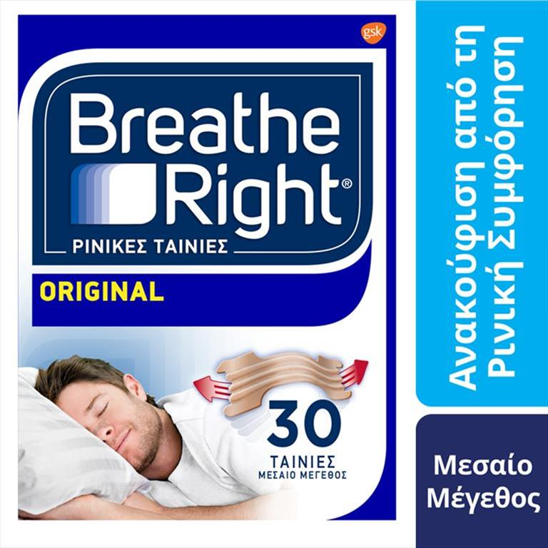 BREATHMEDIUM30