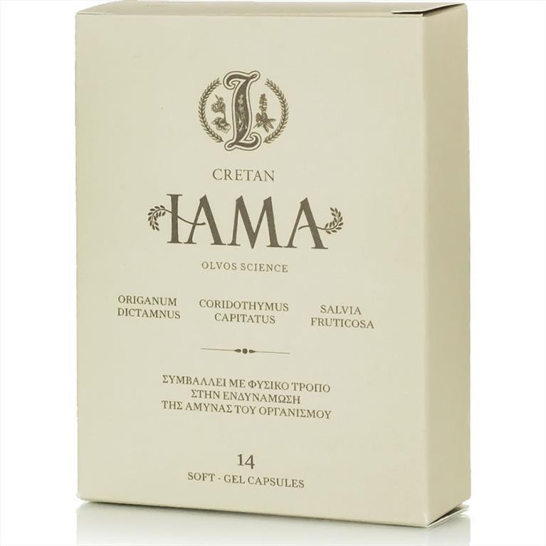 IAMA2