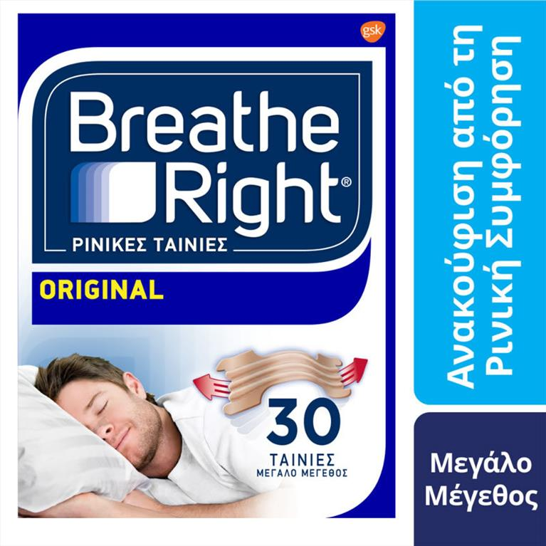 BREATHLARGE30