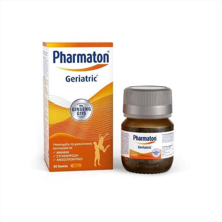 GERIATRIC2
