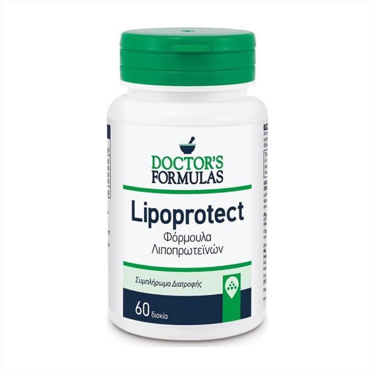 LIPOPROTECT