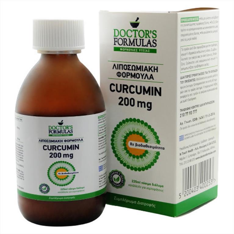 CURCUMIN225