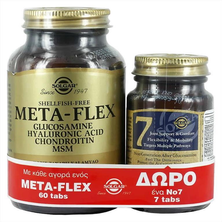 metaflexgift
